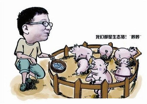"""""""《中国合伙人》中王阳"""