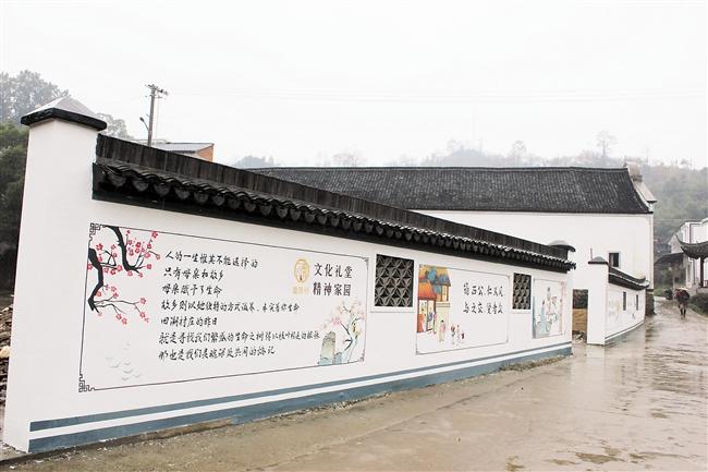 """乡村美丽更有""""礼""""我市已建32家文化礼堂 拥有13个特色展馆; 诸暨东"""