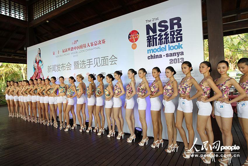 大赛_50佳丽齐聚三亚 21届新丝路中国模特大赛总决赛即将启幕(组图)