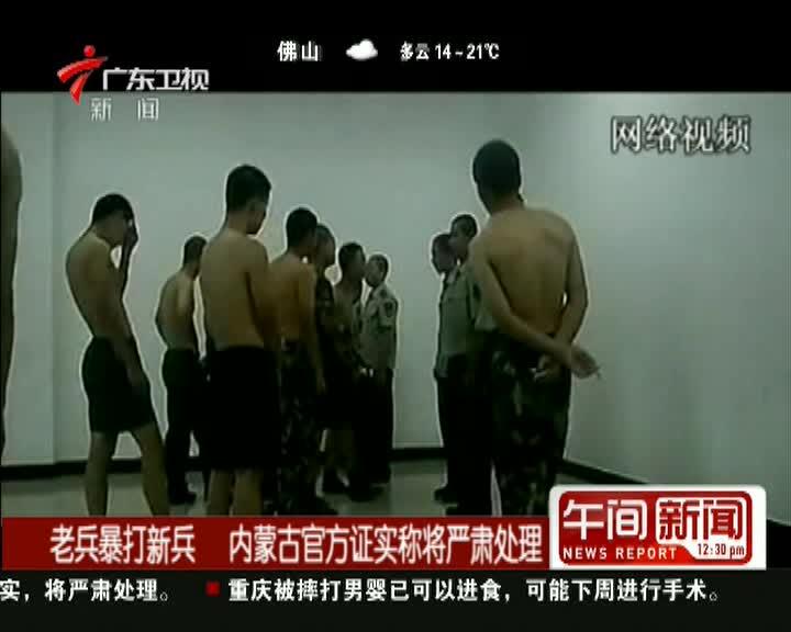 蒙古 乌海 回应 新兵