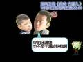 《爸爸去哪儿片花》20131213 预告 摇头娃娃之石头说话漏缝 引郭涛大笑