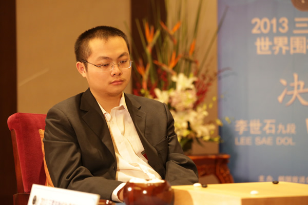 Tang Weixing