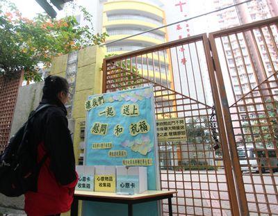 图:基真小学校门口摆放同学、老师和家长哀悼罗芍淇的心意卡。来源 香港《大公报》