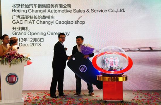 """广汽菲亚特   销售部市场科副科长兰波先生表示:""""   广汽高清图片"""