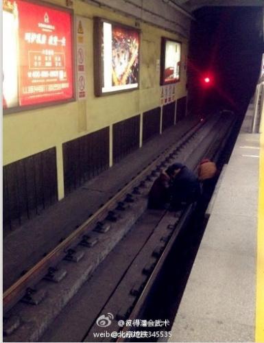 北京地铁一号线东单站3乘客跳站台 部分列车晚点