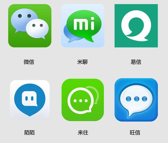 解密为什么聊天应用大多采用绿色图标-搜狐滚动
