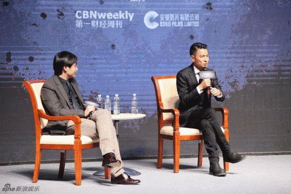 艺术人生刘德华专访_刘德华对话雷军视频 _网络排行榜
