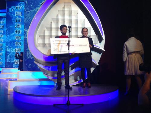 创意空间2013第三季——中国白酒创意包装设计大赛    像音乐一样自由图片