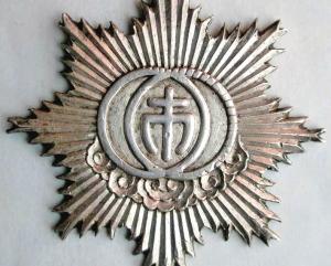 民国12年(1923年)云南省公署制发银质昆明市市徽。