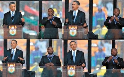 """奥巴马在曼德拉悼念仪式上致辞,戴着官方安保通行证的简特杰在一旁""""翻译""""。"""