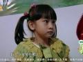 """《爸爸去哪儿片花》第十期 小鬼当家篇:""""贤惠""""森碟为宝宝换尿布"""