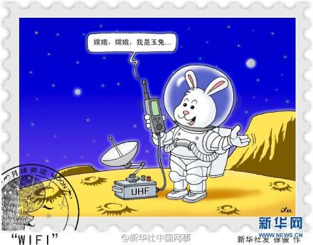"""嫦娥消息     【史上最高智商兔子将巡月】""""玉兔""""其实并不是"""