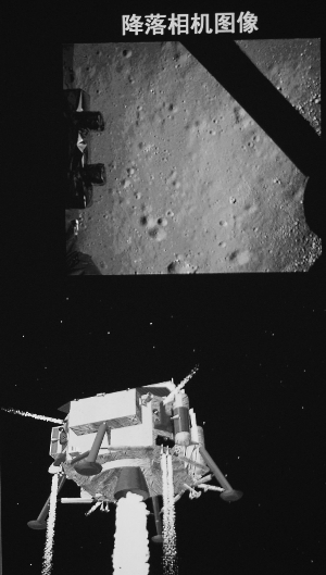 首张月球图像嫦娥三号探测器传回首张在降落过程中由降落相机拍摄的
