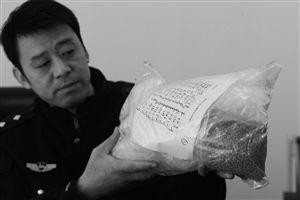 民警展示缴获的毒品 记者 高远 摄