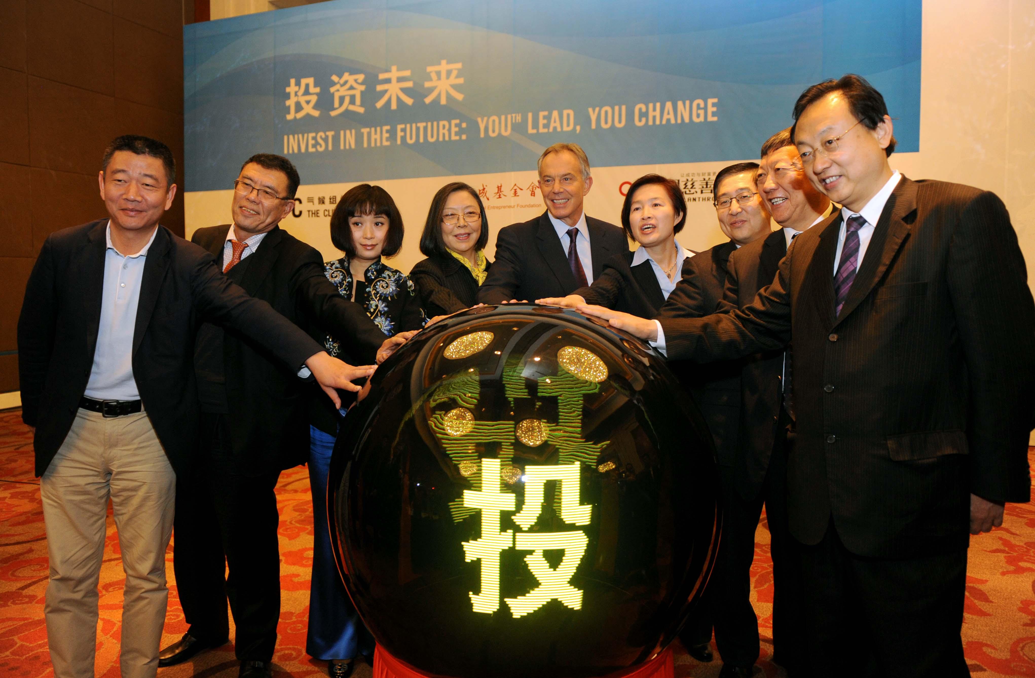 """""""投资未来"""":创造有社会价值的财富与思想"""