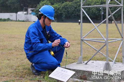 防雷检测职业技能竞赛。