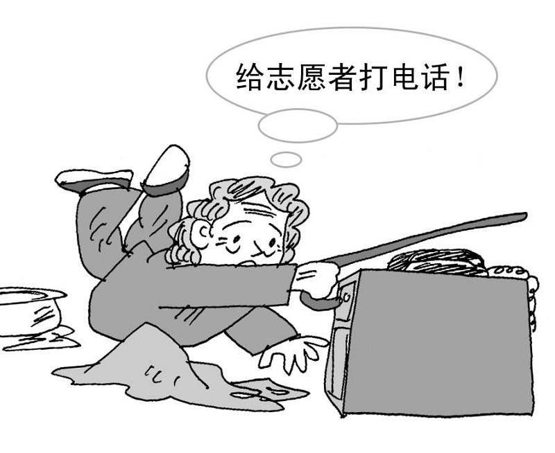 动漫 简笔画 卡通 漫画 手绘 头像 线稿 800_654