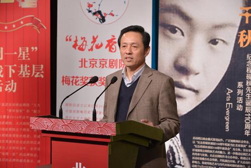 北京京剧院2014十大品牌新闻发布会 杨少铎摄