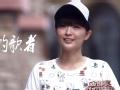 《金钟奖中国音超片花》白若溪《白月光》