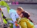 《爸爸去哪儿片花》小鬼当家看娃洗衣 彰显善良有爱本性