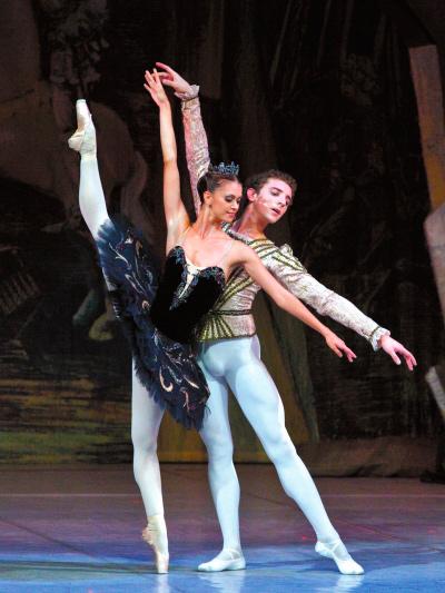 俄罗斯芭蕾国家剧院