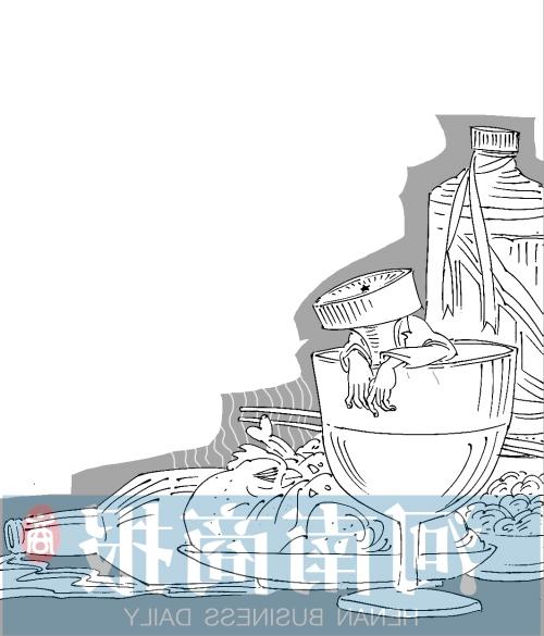 月饼主题手绘图