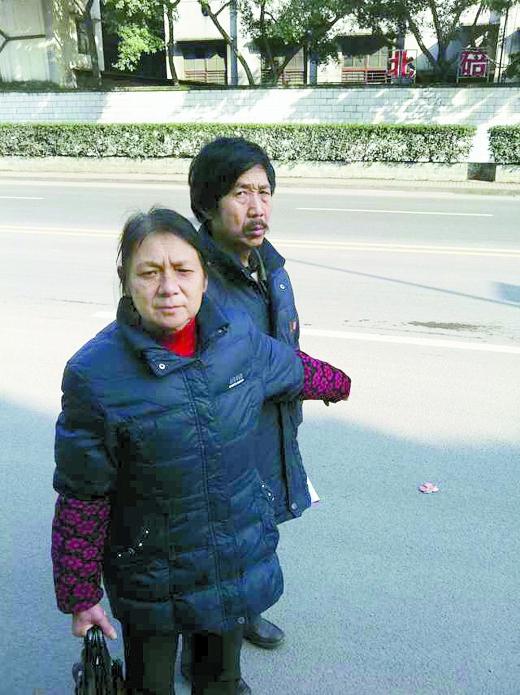 吴昌群和丈夫朱福友4年前在北碚遭遇车祸,一名女法官将受伤的朱福友