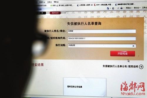 中国民事裁判文书官网_棒约翰网郑州上订餐官网_怎样上民事网