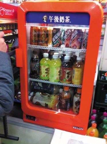 加热饮料应慎重饮用。