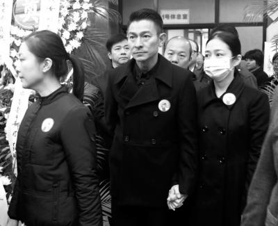 刘德华(中)携妻子朱丽倩(右)现身红线女追悼会。