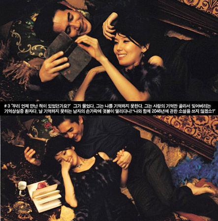 画室韩国三级迅雷下载说起韩国女星裴秀智就会想到她国民初恋的称号想到她男神收割机的外号如今高人气的她已经出道7年而当初当练