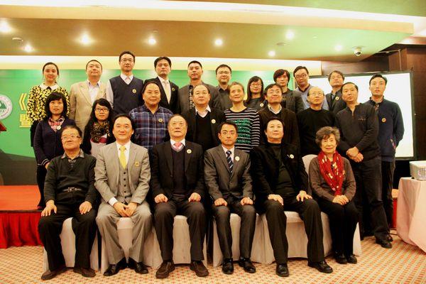 中国旅游媒体联盟主要领导与部分常务理事合影