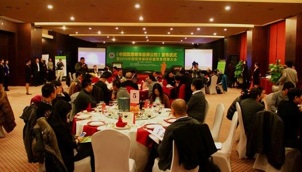 中国旅游媒体联盟常务理事大会现场