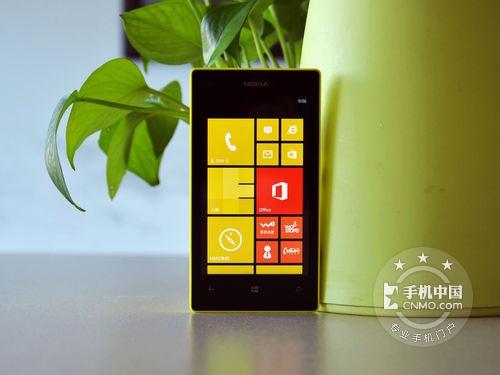 Lumia 520正面图