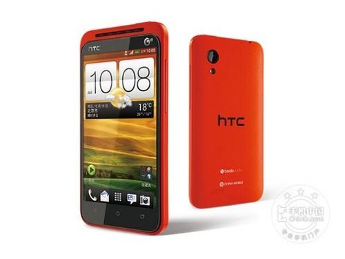 HTC T329t手机正面图片