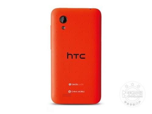 HTC T329t手机背面图片