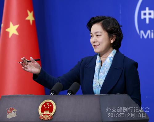 外交部谈防空识别区:别国可以设为何中国不能?