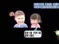 《爸爸去哪儿片花》20131220 预告 摇头娃娃之田亮父女玩萝卜蹲游戏
