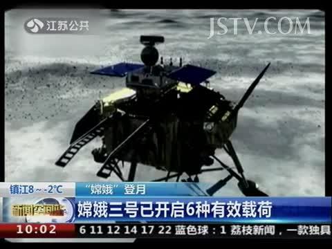 """失联客机假护照_""""嫦娥""""登月 嫦娥三号已开启6种有效载荷 - 搜狐视频"""