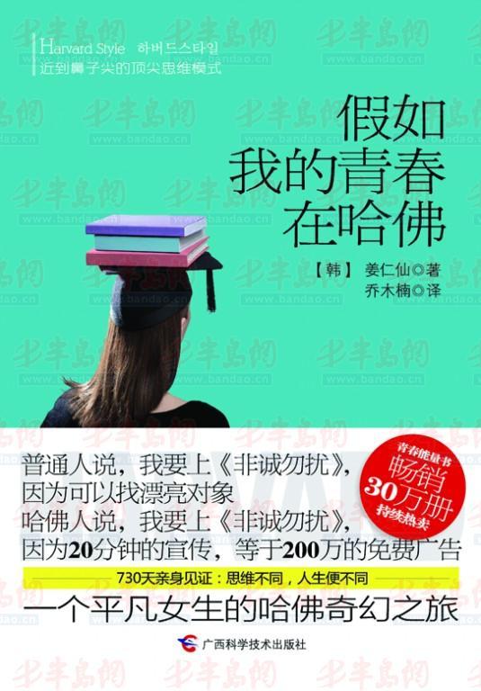 12月17日上午,北京市怀柔区庙城镇桃山村原村主任常勇,因犯非法经营罪、寻衅滋事罪和聚众扰乱社会秩序罪,被北京二中院判处有期徒刑10年,并处罚金45万元。与常勇一起被指控的其他9人,也分别被判处3年至1年6个月不等有期徒刑。   曾四次被行拘或判刑   据了解,32岁的常勇,曾四次被行政拘留或判刑。   此案在庭审时,检方曾指控常勇涉嫌合同诈骗罪、寻衅滋事罪和聚众扰乱社会秩序罪。   其中,合同诈骗罪的指控事实为,2009年至2011年6月,常勇伙同张雪松在其承包的桃山村土地上,违法建设桃源居别墅群