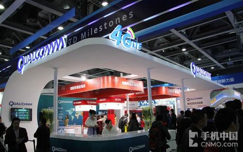 中国移动全球合作伙伴大会高通展台