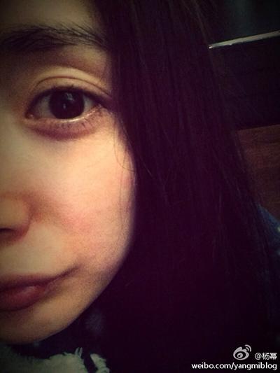 杨幂在微博晒出自己的照片
