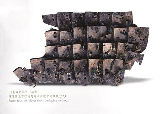 秦始皇陵v军备出土军备库发现超500万片甲片完美手游霜攻略图片
