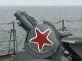 """俄罗斯海上重器 """"航母克星""""现代级导弹驱逐舰"""