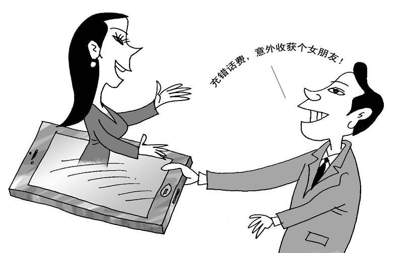 这个表情很a表情女朋友是充话费赠的(图)-中国我要小伙包吃了把你图片