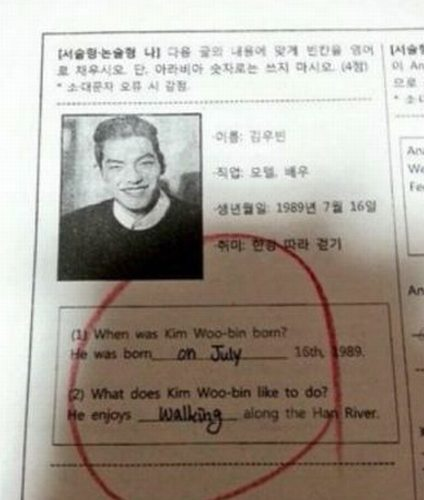 金宇彬惊现英文考试题目中,问题竟然是其生日和兴趣