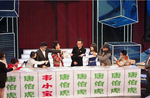 《今晚誰當家》:主持人模擬考 歡樂來襲(圖)-搜狐蘇州圖片