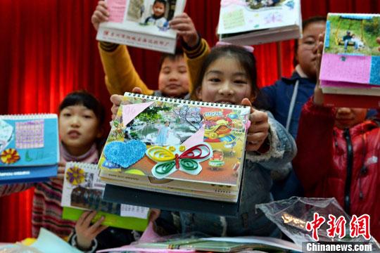 图:苏州小朋友自制个性台历倡导环保节约图片