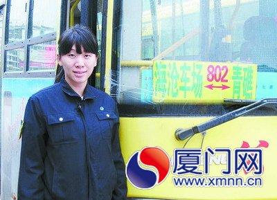 90后女生开公交车 自称觉得很帅很酷