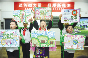 莲湖区教育局携小学小学生助力生态保护(图)年级一笔画汉子全区图片